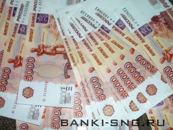 онлайн кредит банки г тюмень