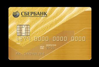 sber-card-goldnp